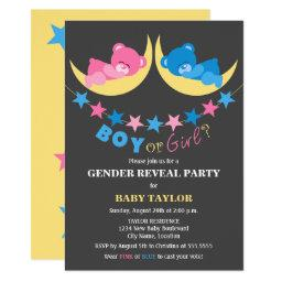 Boy Or Girl Teddy Bears Gender Reveal Party Invitations