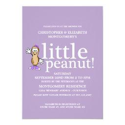 Little Peanut (Purple)