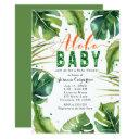 Aloha Baby Shower Tropical Leaves Orange & Green Invitations