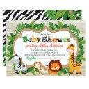 Animal Safari Jungle Baby Shower Invitation