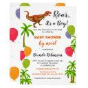 Baby Boy Shower By Mail Roar Jungle Dinosaur Invitation