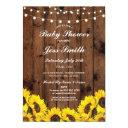 Baby Shower Rustic Sunflower Wood Party Invite