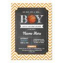 Basketball Boy Baby Shower Orange Sports Invite