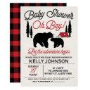 Bears Lumberjack Baby Shower Invitation