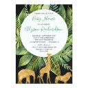 Black Gold Safari Baby Shower Gender Neutral Invitation