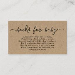 Book Request For Baby Shower  - Rustic