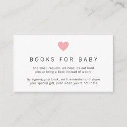 Books For Baby Girl Shower Minimalist Pink Heart Enclosure Card