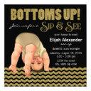 Boys Bottoms Up Sip And See Baby Shower Invitations