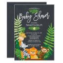 Cute Chalkboard Jungle Safari Baby Shower Invitations