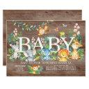 Cute Jungle Animal Girl Boy Baby Shower Invitation