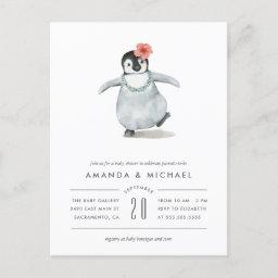 Cute Watercolor Baby Girl Penguin Baby Shower Invitation Postinvitations
