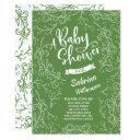 Decorative No-theme Baby Shower  Green