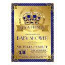 Fancy Royal Blue Gold Prince Baby Shower Invitations