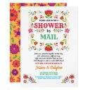 Fiesta Shower By Mail Long Distance Shower Invitation