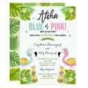 Flamingo Gender Reveal Baby Shower Invitation