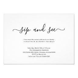 Gender Neutral Sip And See Invitation