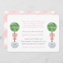 Girl Baby Shower Smart Lollipop Topiary Pink Bow Invitation