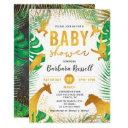 Gold Jungle Animals Safari Boy Baby Shower Invitation