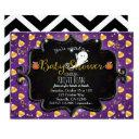 Halloween Baby Shower Candy Corn Ghost Invitation