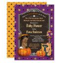 Halloween Pumpkin Baby Boy Shower Purple Gold Invitation