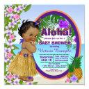 Hwaiian Tropical Luau Hula Baby Shower Invitation