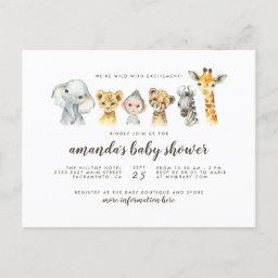 Jungle Safari Animals Gender Neutral Baby Shower Invitation Postinvitations