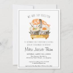Meet The Baby | Sushi Baby Shower Party Invitation