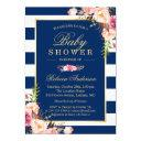 Navy Blue Stripes Pink Floral Classy Baby Shower Invitations