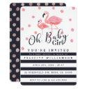 Oh Baby Girl Pink Flamingo Baby Shower Invitation