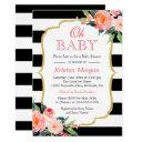 Oh Baby Shower Modern Floral Gold Frame Stripes Invitation
