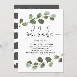 Oh Bebe Black White Greenery French Baby Shower Invitation
