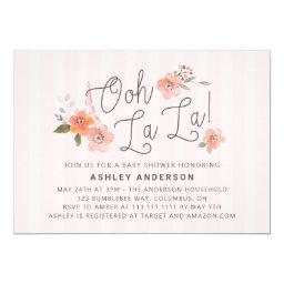 Oh La La French Baby Shower Invitation