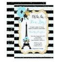 Paris Theme Baby Shower Invitation- Blue Invitation