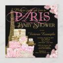 Pink Black And Gold Paris Blonde Girl Baby Shower Invitation