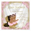 Pink Gold Glitter Shoe Twin Girl Baby Shower Invitation