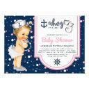 Pink Navy Blue Girl Nautical Baby Shower Invitation
