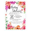 Pink Orange Watercolor Garden Baby Shower Invites