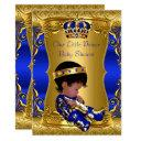 Prince Baby Shower Boy Blue Gold African American Invitations