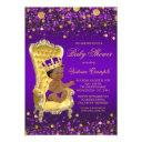 Purple Gold African American Prince Baby Shower