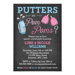 Putters or Pom Poms Gender Reveal Party
