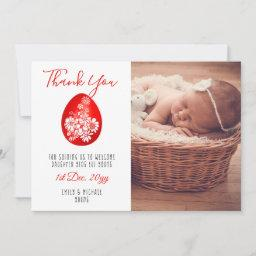 Red Egg And Ginger Party Thank You Photo Invitations