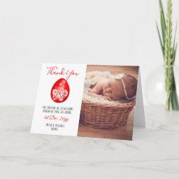 Red Egg Ginger Party Photo Thank You Invitations