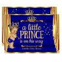 Royal Blue Gold Drapes Prince Baby Shower Brunette Invitation