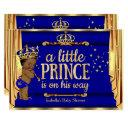 Royal Blue Gold Drapes Prince Baby Shower Ethnic Invitation