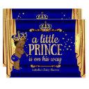 Royal Blue Gold Drapes Prince Baby Shower Ethnic L Invitation