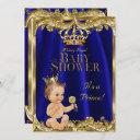 Royal Blue Navy Gold Prince Baby Shower Brunette Invitation