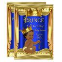 Royal Blue Prince Baby Shower Gold Ethnic