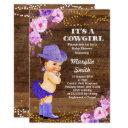 Rustic Purple Cowgirl Baby Shower Lilac