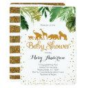 Safari Jungle Baby Shower Invitation