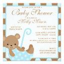 Square Baby Bear Baby Shower Invitations